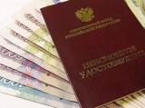 Пенсии в России