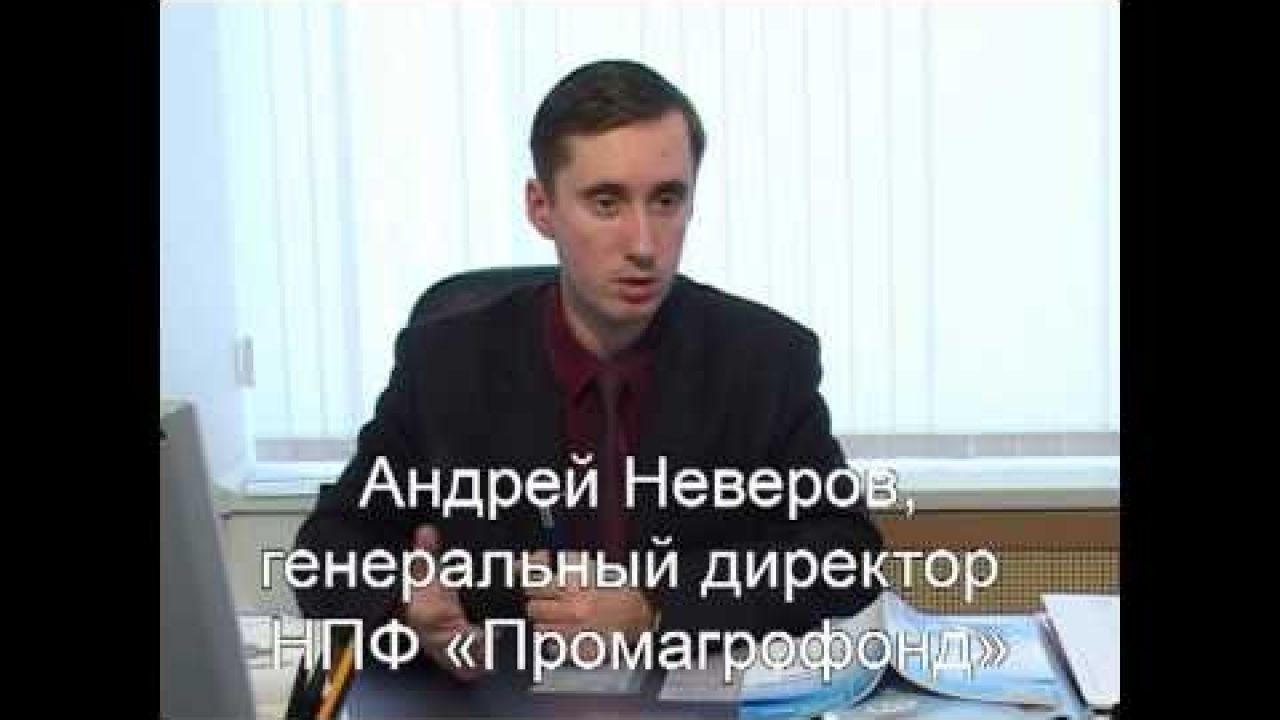 Пенсионная реформа Казахстана