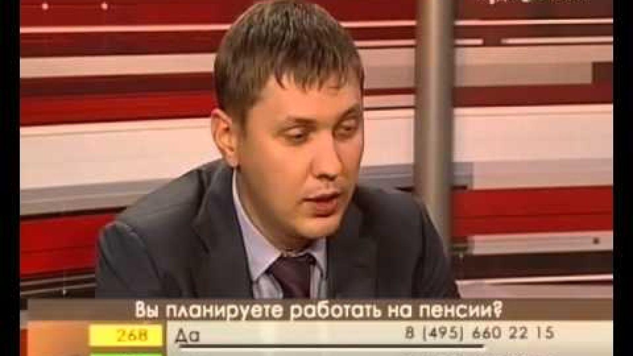 О пенсиях в России