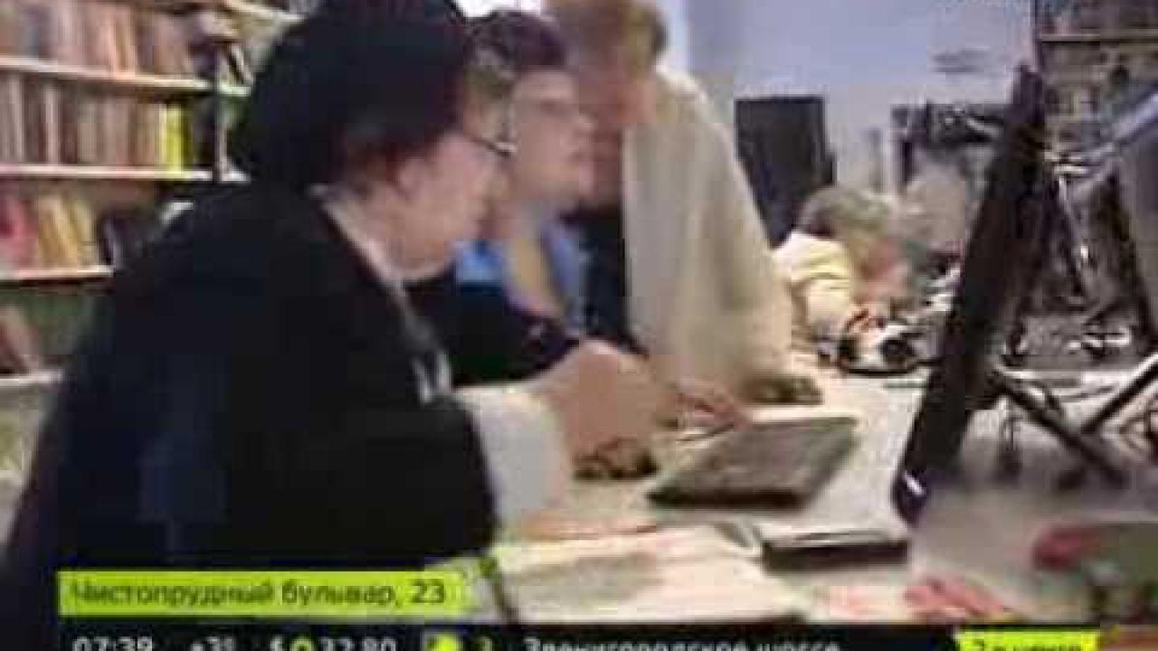 Московские пенсионеры осваивают социальные сети