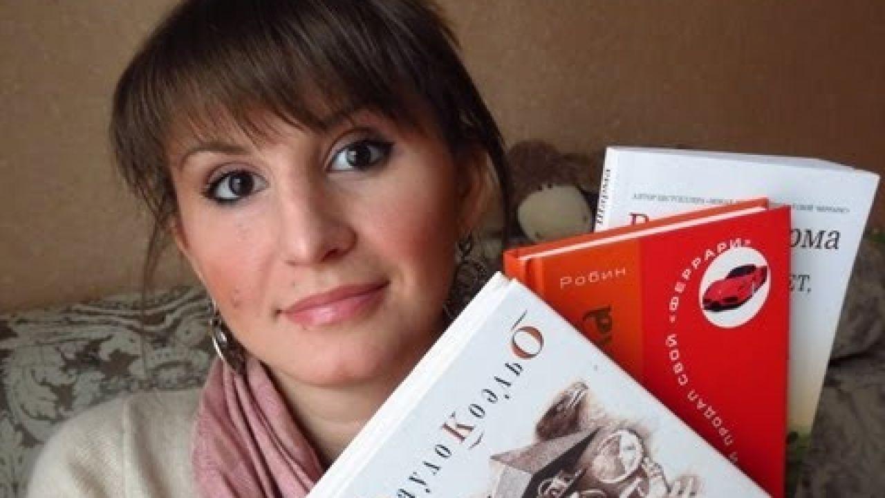 Книги, которые изменили мою жизнь